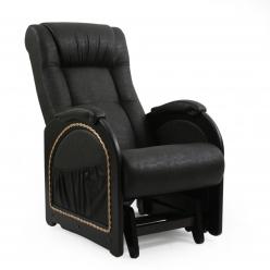 Кресло-гляйдер, модель 48