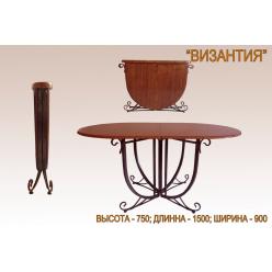 Стол-книжка Византия