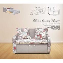 Кресло кровать Экспресс Н(мягкая спинка)