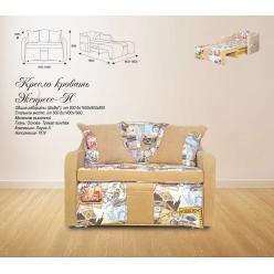Кресло кровать Экспресс