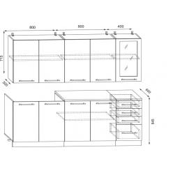 КУХНЯ корпус 2,0 м без фасадов(без дверей)