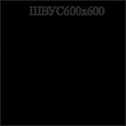 Верхний модуль ШВУС 600* 600