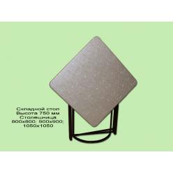 Стол-трансформер D-0,8м